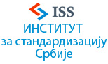 Institut-za-standardizaciju-Srbije