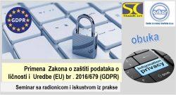 G01 Primena Zakona o zaštiti podataka o ličnosti i Uredba (EU) br 2016/679 (GDPR) @ StandCert d.o.o. Beograd